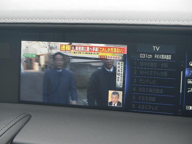 「レクサス」「LC」「クーペ」「熊本県」の中古車26