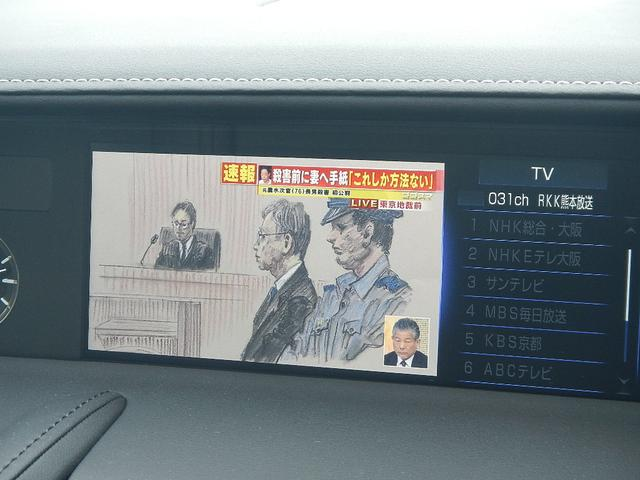 「レクサス」「LC」「クーペ」「熊本県」の中古車27