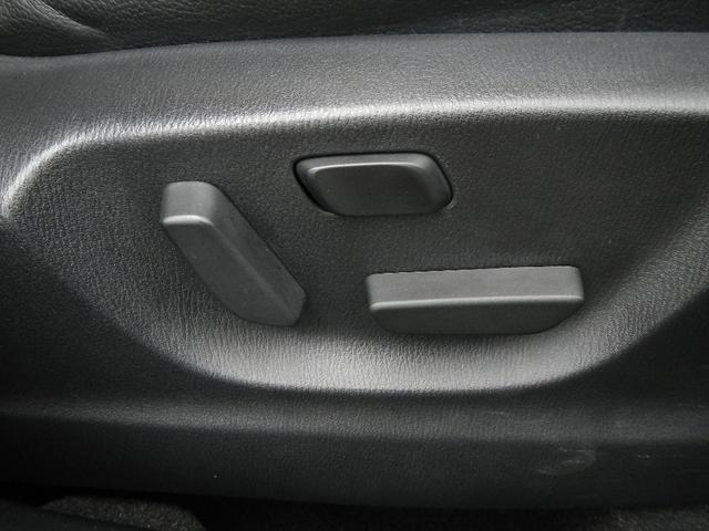 「マツダ」「CX-5」「SUV・クロカン」「熊本県」の中古車19