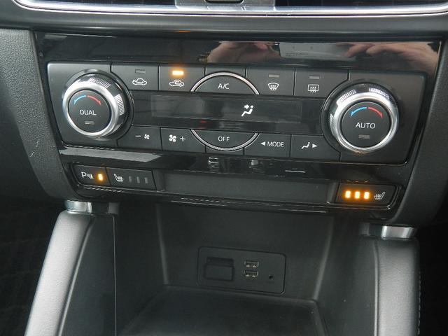「マツダ」「CX-5」「SUV・クロカン」「熊本県」の中古車26