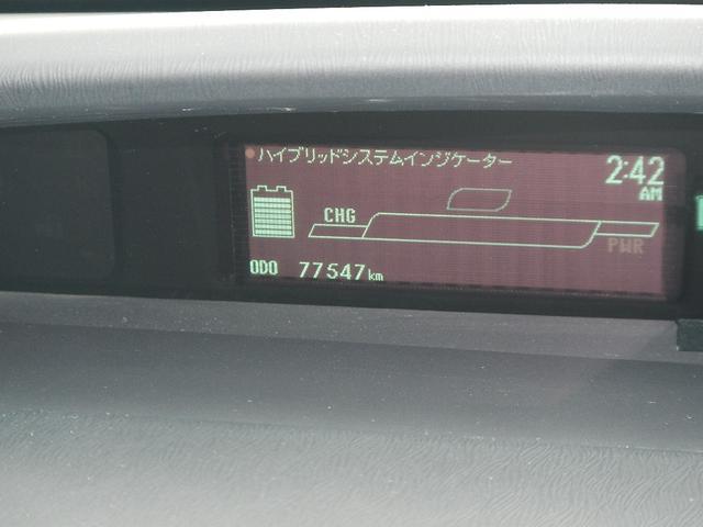 「トヨタ」「プリウス」「セダン」「熊本県」の中古車27