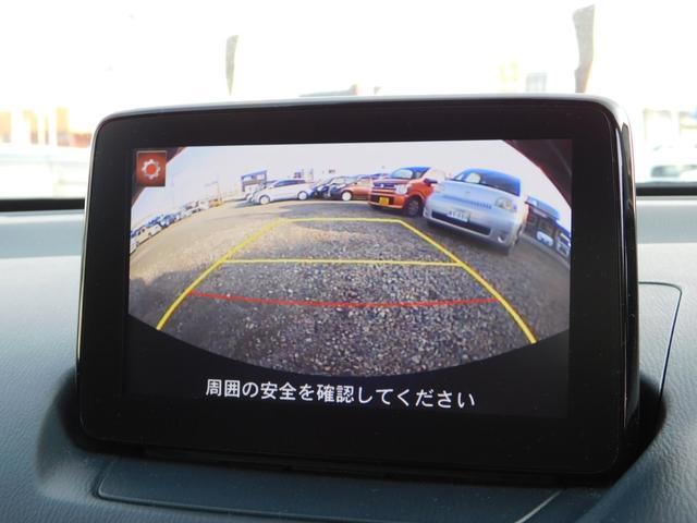 「マツダ」「デミオ」「コンパクトカー」「熊本県」の中古車17