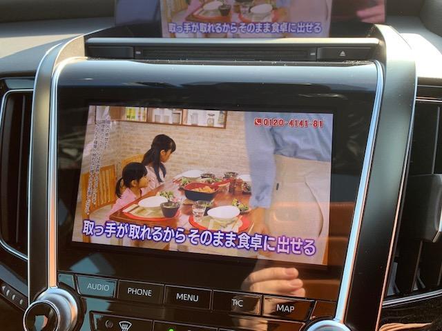 「トヨタ」「クラウンハイブリッド」「セダン」「熊本県」の中古車10