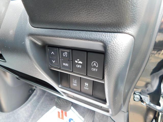 ハイブリッドFZ リミテッド 25th記念車特別仕様 スズキセーフティサポート フルオートエアコン LEDヘッドランプ(18枚目)
