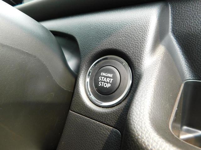 ハイブリッドFZ リミテッド 25th記念車特別仕様 スズキセーフティサポート フルオートエアコン LEDヘッドランプ(19枚目)