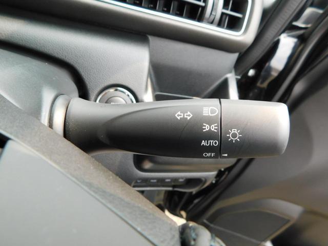 ハイブリッドFZ リミテッド 25th記念車特別仕様 スズキセーフティサポート フルオートエアコン LEDヘッドランプ(21枚目)