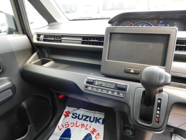 ハイブリッドFZ リミテッド 25th記念車特別仕様 スズキセーフティサポート フルオートエアコン LEDヘッドランプ(22枚目)