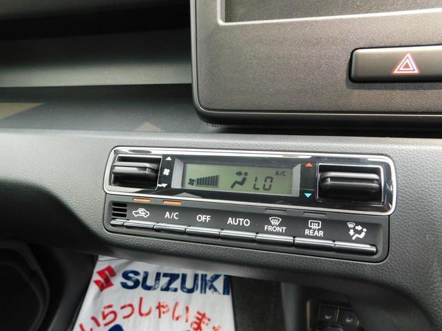 ハイブリッドFZ リミテッド 25th記念車特別仕様 スズキセーフティサポート フルオートエアコン LEDヘッドランプ(23枚目)