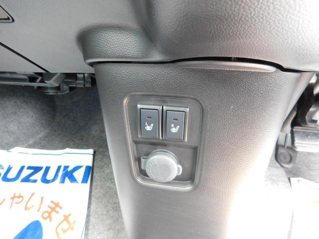 ハイブリッドFZ リミテッド 25th記念車特別仕様 スズキセーフティサポート フルオートエアコン LEDヘッドランプ(24枚目)