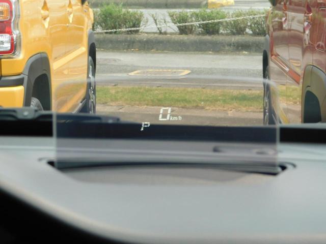 ハイブリッドFZ リミテッド 25th記念車特別仕様 スズキセーフティサポート フルオートエアコン LEDヘッドランプ(25枚目)