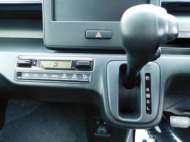 ハイブリッドFX リミテッド 25周年記念車 フロントグリルスモークメッキ 専用ファブリックシート 純正14インチAW 前席シートヒーター(15枚目)