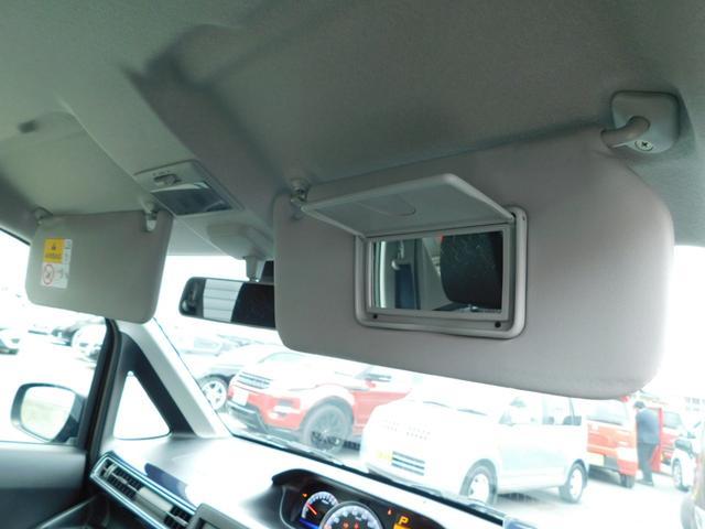 ハイブリッドFX リミテッド 25周年記念車 フロントグリルスモークメッキ 専用ファブリックシート 純正14インチAW 前席シートヒーター(19枚目)
