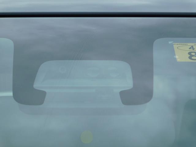 ハイブリッドFX リミテッド 25周年記念車 フロントグリルスモークメッキ 専用ファブリックシート 純正14インチAW 前席シートヒーター(20枚目)