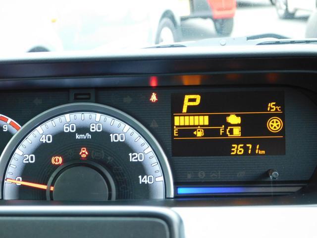 ハイブリッドFX リミテッド 25周年記念車 フロントグリルスモークメッキ 専用ファブリックシート 純正14インチAW 前席シートヒーター(22枚目)