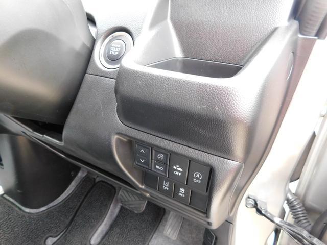 ハイブリッドFZ リミテッド 25周年記念車 ヘッドアップディスプレイ メッキバックドアガーニッシュ シルバードアハンドル 専用エンブレム 15インチAW(19枚目)