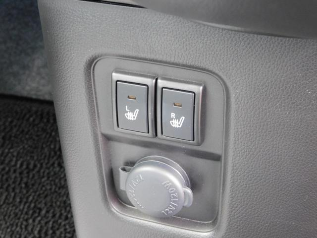 ハイブリッドFZ リミテッド 25周年記念車 ヘッドアップディスプレイ メッキバックドアガーニッシュ シルバードアハンドル 専用エンブレム 15インチAW(21枚目)