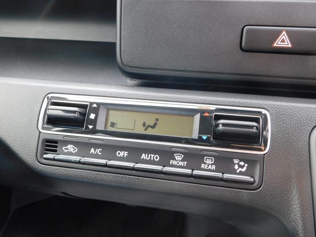 ハイブリッドFZ リミテッド 25周年記念車 ヘッドアップディスプレイ メッキバックドアガーニッシュ シルバードアハンドル 専用エンブレム 15インチAW(23枚目)