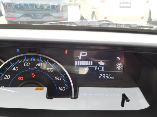 ハイブリッドFZ リミテッド 25周年記念車 ヘッドアップディスプレイ メッキバックドアガーニッシュ シルバードアハンドル 専用エンブレム 15インチAW(24枚目)