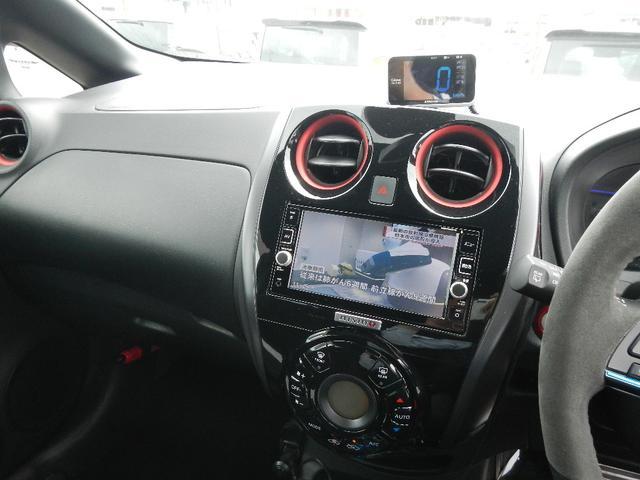 e-パワーニスモ 純正SDナビ フルセグTV DVD再生 アラウンドビューモニター インテリジェントルームミラー ニスモフロアマット ナビ連動ドライブレコーダー LEDヘッドランプ ニスモ専用パーツ インテリキー(27枚目)