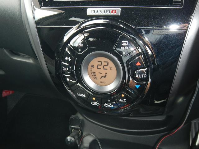e-パワーニスモ 純正SDナビ フルセグTV DVD再生 アラウンドビューモニター インテリジェントルームミラー ニスモフロアマット ナビ連動ドライブレコーダー LEDヘッドランプ ニスモ専用パーツ インテリキー(32枚目)