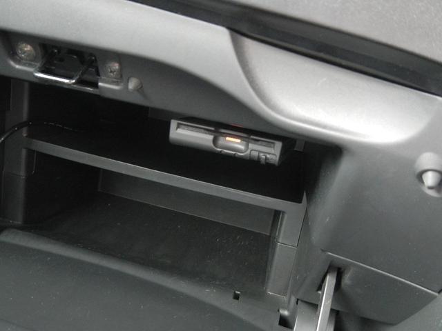 e-パワーニスモ 純正SDナビ フルセグTV DVD再生 アラウンドビューモニター インテリジェントルームミラー ニスモフロアマット ナビ連動ドライブレコーダー LEDヘッドランプ ニスモ専用パーツ インテリキー(37枚目)