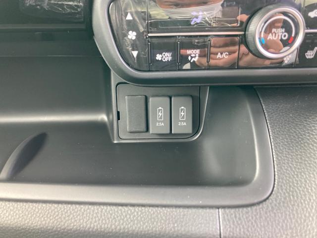 L 両側パワースライドドア 届出済未使用車 LEDヘッドライト 14インチAW カーテンエアバッグ USB入力端子 クルーズコントロール ステアリングスイッチ 前席シートヒーター(27枚目)