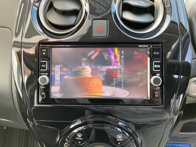 e-パワー X 純正7インチナビ バックカメラ 15インチAW 車内異臭無し ETC エマージェンシーブレーキ ステアリングスイッチ LEDヘッドライト ドラレコ オートエアコン 電動格納ミラー(24枚目)