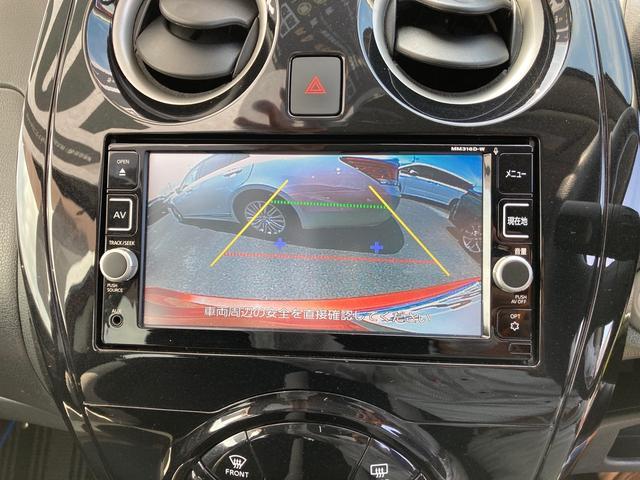 e-パワー X 純正7インチナビ バックカメラ 15インチAW 車内異臭無し ETC エマージェンシーブレーキ ステアリングスイッチ LEDヘッドライト ドラレコ オートエアコン 電動格納ミラー(26枚目)
