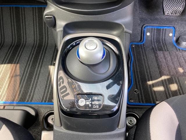 e-パワー X 純正7インチナビ バックカメラ 15インチAW 車内異臭無し ETC エマージェンシーブレーキ ステアリングスイッチ LEDヘッドライト ドラレコ オートエアコン 電動格納ミラー(30枚目)