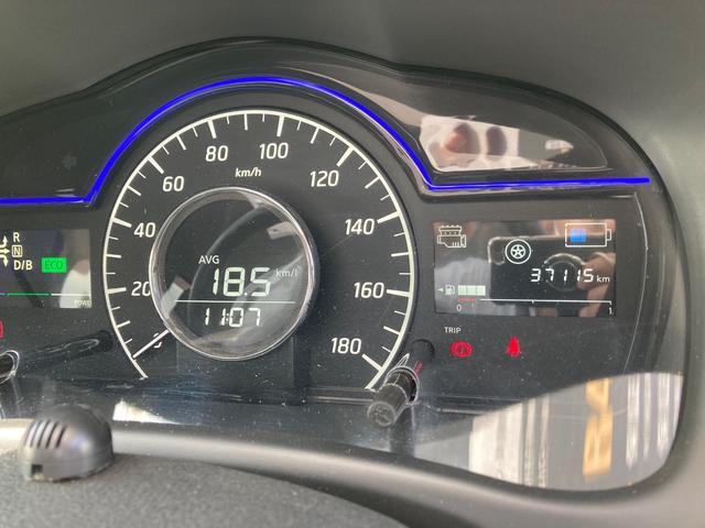 e-パワー X 純正7インチナビ バックカメラ 15インチAW 車内異臭無し ETC エマージェンシーブレーキ ステアリングスイッチ LEDヘッドライト ドラレコ オートエアコン 電動格納ミラー(32枚目)