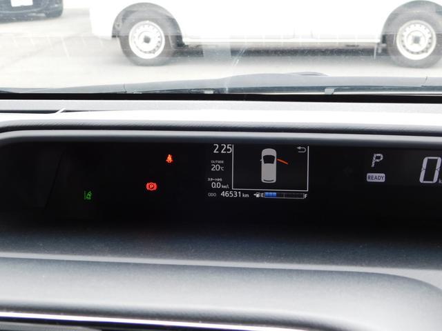 G GRスポーツ・17インチパッケージ トヨタセーフティセンス アルパインSDナビ フルセグTV 専用Fバンパー/ラジエーターグリル/サイドマッドガード/Rバンパー LEDヘッドライト(ダークスモークエクステンション)専用Rルーフスポイラー(22枚目)