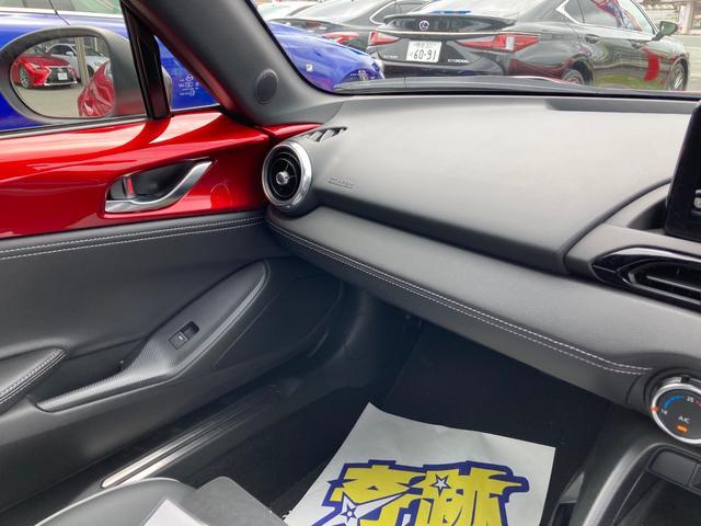 RS レカロシート BOSEサウンドシステム ETC ビルシュタインダンパー バックモニター フルセグTV アドバンストキー セーフティサポート シートヒーター アップルカープレイ&アンドロイドオート(24枚目)