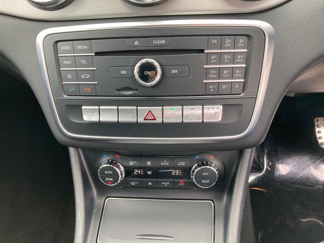 CLA180 シューティングブレーク スポーツ レーダーセーフティPKG コマンドシステム イージーパック自動開閉テールゲート パーキングアシストリアビューカメラ LEDハイパフォーマンスヘッドライト ブラインドスポットアシスト HDDナビフルセグ(27枚目)