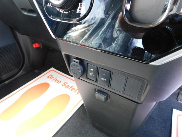 カスタムG S 9インチナビ フルセグTV 両側パワースライドドア カラーバックガイドモニター スマートアシスト2 後席サンシェード 禁煙車 ドライブレコーダー 前席シートヒーター ETC LEDライト スマートキー(20枚目)