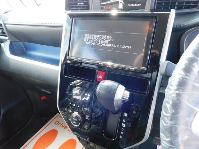 カスタムG S 9インチナビ フルセグTV 両側パワースライドドア カラーバックガイドモニター スマートアシスト2 後席サンシェード 禁煙車 ドライブレコーダー 前席シートヒーター ETC LEDライト スマートキー(21枚目)