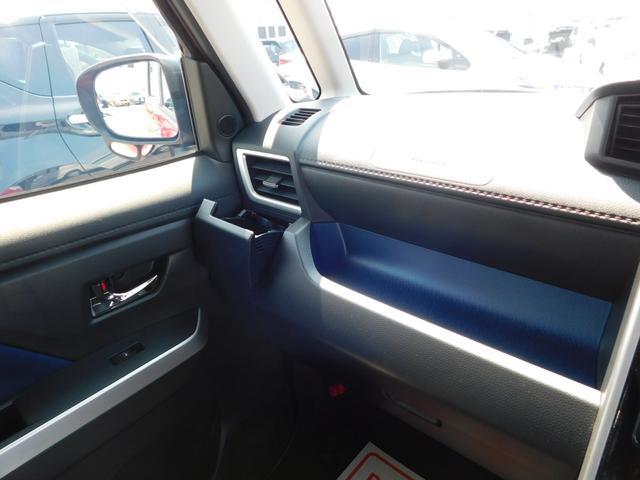 カスタムG S 9インチナビ フルセグTV 両側パワースライドドア カラーバックガイドモニター スマートアシスト2 後席サンシェード 禁煙車 ドライブレコーダー 前席シートヒーター ETC LEDライト スマートキー(22枚目)