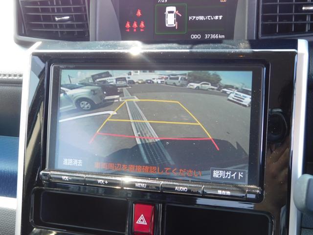 カスタムG S 9インチナビ フルセグTV 両側パワースライドドア カラーバックガイドモニター スマートアシスト2 後席サンシェード 禁煙車 ドライブレコーダー 前席シートヒーター ETC LEDライト スマートキー(23枚目)