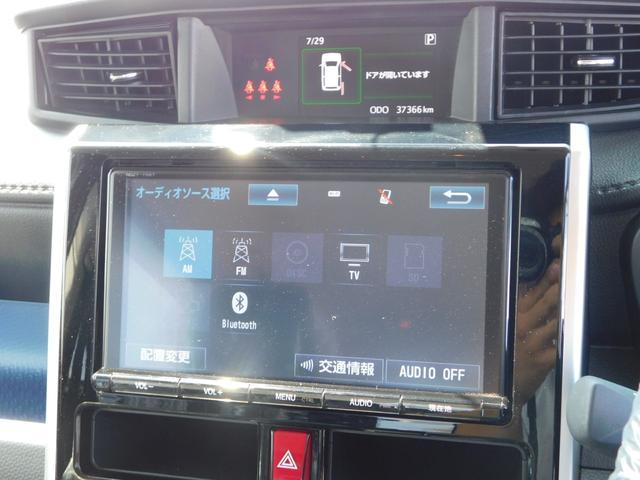 カスタムG S 9インチナビ フルセグTV 両側パワースライドドア カラーバックガイドモニター スマートアシスト2 後席サンシェード 禁煙車 ドライブレコーダー 前席シートヒーター ETC LEDライト スマートキー(24枚目)