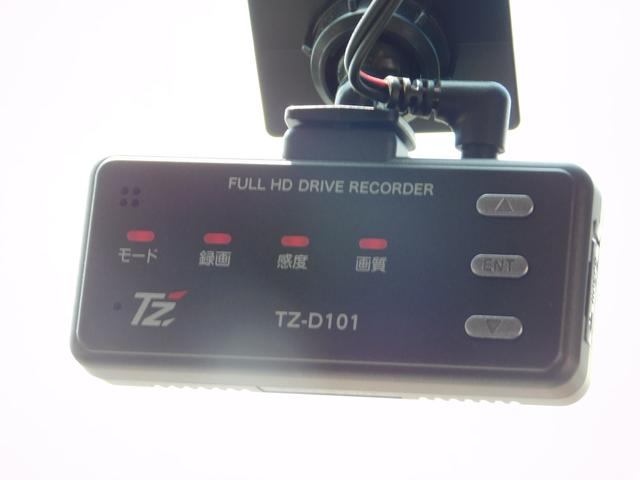 カスタムG S 9インチナビ フルセグTV 両側パワースライドドア カラーバックガイドモニター スマートアシスト2 後席サンシェード 禁煙車 ドライブレコーダー 前席シートヒーター ETC LEDライト スマートキー(25枚目)