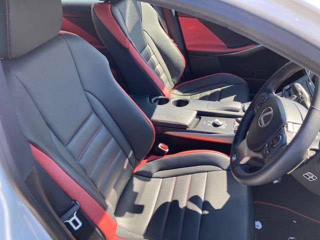 IS300h FスポーツXライン 10周年記念特別仕様車 スピンドルグリル&AW専用ブラック塗装 インテリアカラー(ブラック&スカーレット) Fスポーツ専用本革ステアリング&レッドステッチ 後席サイドエアバッグ 前席ベンチレーション(20枚目)