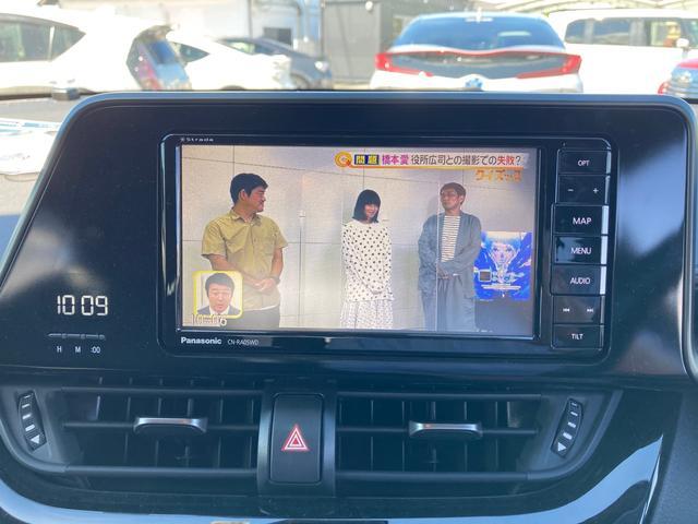 S LEDパッケージ 7インチナビTV ガイドライン付きバックカメラ LEDヘッドライト ETC2.0 禁煙車 17インチAW クルーズコントロール オートエアコン 電動パーキングシステム スマートキー プッシュスタート(22枚目)