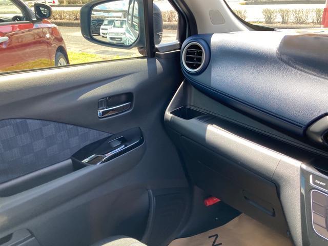 ハイウェイスター X プロパイロットエディション 9インチ純正ナビ アラウンドビューモニター 14インチAW 禁煙車 クルーズコントロール ステアリングスイッチ オートエアコン オートライト LEDヘッドランプ サイドエアバッグ 電動パーキング(30枚目)