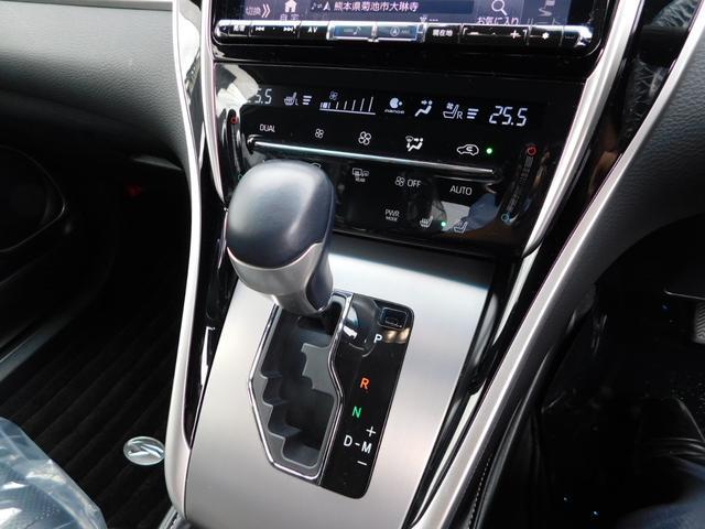 プレミアム メタル アンド レザーパッケージ ムーンルーフ 本革シート アルパインナビ ガイドライン付きバックカメラ 18インチAW ワンオーナー車 トヨタセーフティセンス 電動Pブレーキ LEDヘッドランプ パワーバックドア ETC(20枚目)
