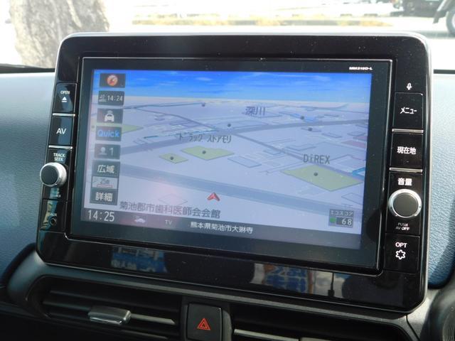 ハイウェイスター X プロパイロットエディション 9インチ純正ナビ アラウンドビューモニター 14インチAW 禁煙車 クルーズコントロール LEDヘッドライト 電動パーキング オートエアコン オートライト ドライブレコーダー ステアリングスイッチ(23枚目)