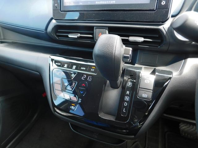 ハイウェイスター X プロパイロットエディション 9インチ純正ナビ アラウンドビューモニター 14インチAW 禁煙車 クルーズコントロール LEDヘッドライト 電動パーキング オートエアコン オートライト ドライブレコーダー ステアリングスイッチ(24枚目)