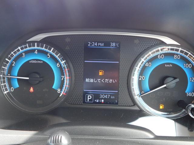 ハイウェイスター X プロパイロットエディション 9インチ純正ナビ アラウンドビューモニター 14インチAW 禁煙車 クルーズコントロール LEDヘッドライト 電動パーキング オートエアコン オートライト ドライブレコーダー ステアリングスイッチ(25枚目)