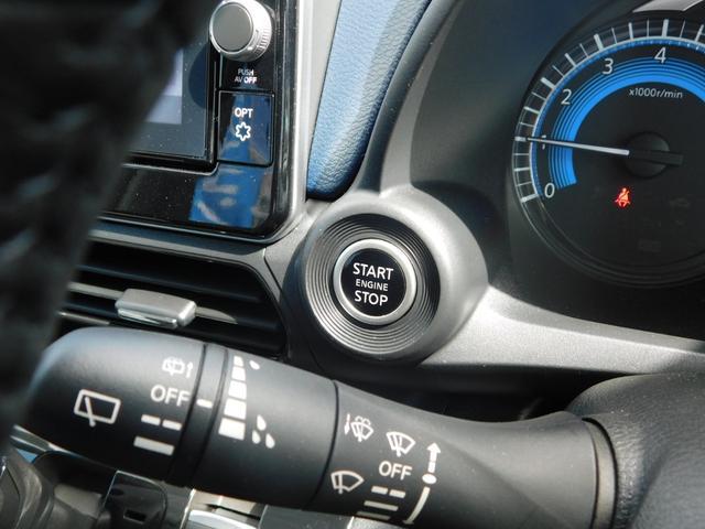 ハイウェイスター X プロパイロットエディション 9インチ純正ナビ アラウンドビューモニター 14インチAW 禁煙車 クルーズコントロール LEDヘッドライト 電動パーキング オートエアコン オートライト ドライブレコーダー ステアリングスイッチ(26枚目)