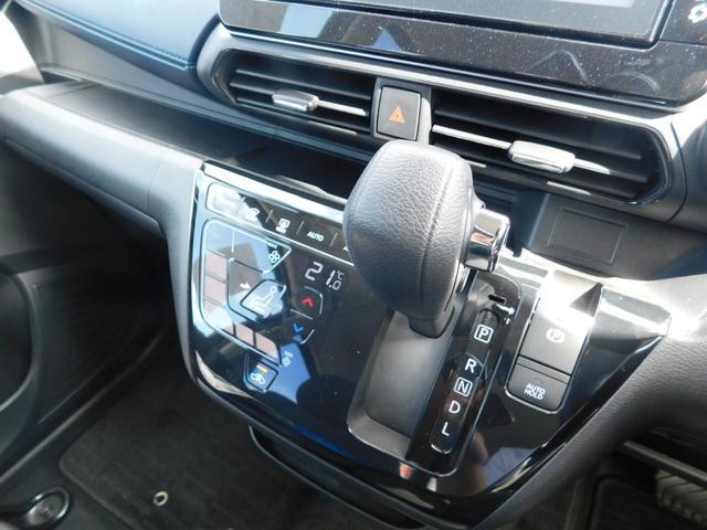 ハイウェイスター X プロパイロットエディション 9インチ純正ナビ アラウンドビューモニター 14インチAW 禁煙車 クルーズコントロール LEDヘッドライト 電動パーキング オートエアコン オートライト ドライブレコーダー ステアリングスイッチ(28枚目)