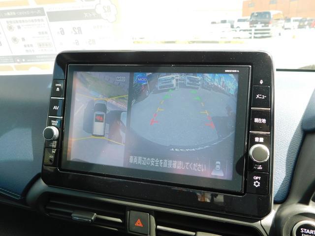 ハイウェイスター X プロパイロットエディション 9インチ純正ナビ アラウンドビューモニター 14インチAW 禁煙車 クルーズコントロール LEDヘッドライト 電動パーキング オートエアコン オートライト ドライブレコーダー ステアリングスイッチ(30枚目)
