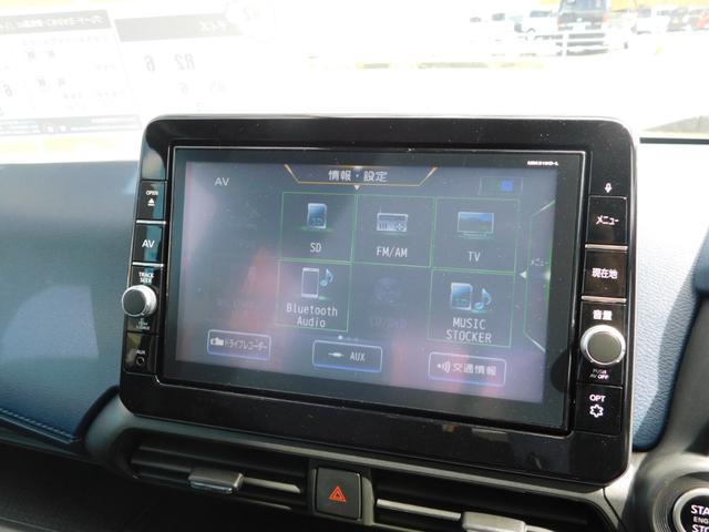 ハイウェイスター X プロパイロットエディション 9インチ純正ナビ アラウンドビューモニター 14インチAW 禁煙車 クルーズコントロール LEDヘッドライト 電動パーキング オートエアコン オートライト ドライブレコーダー ステアリングスイッチ(31枚目)